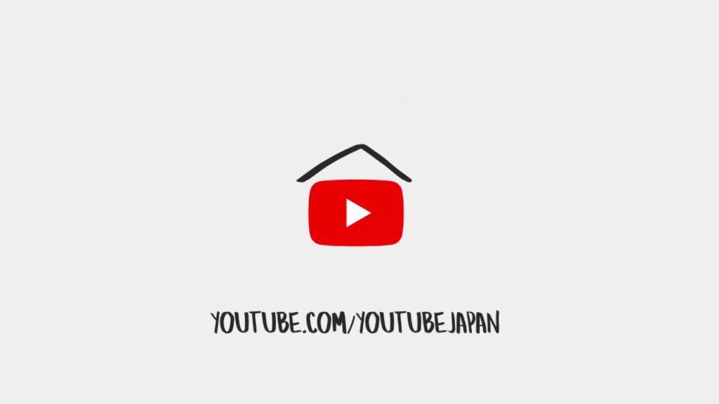 最近YouTubeを始めた人へ